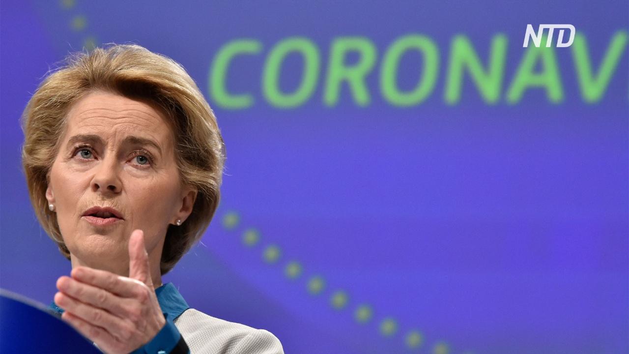 Глава Еврокомиссии извинилась перед Италией за отсутствие своевременной помощи от Евросоюза