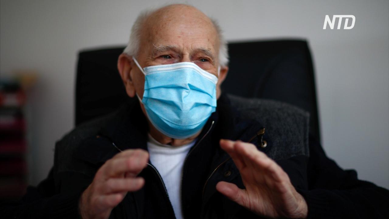 98-летний французский доктор продолжает лечить и во время эпидемии