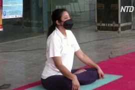 Индийские мигранты находят душевное успокоение в йоге