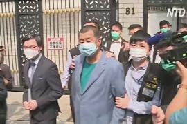 Полиция Гонконга арестовала 15 продемократических активистов