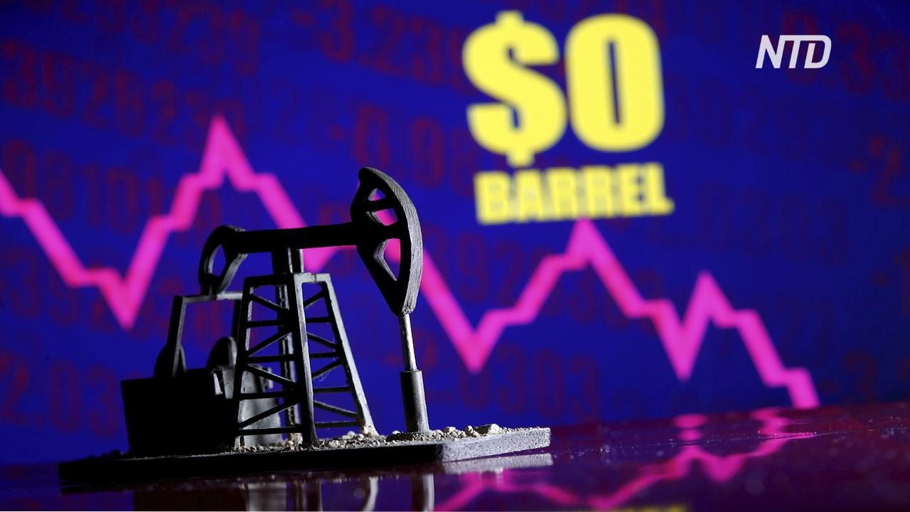 Дональд Трамп назвал историческое падение цен на нефть кратковременным
