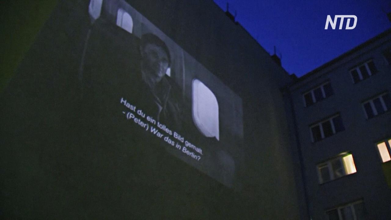 Передвижной кинотеатр показывает фильмы во дворах Берлина