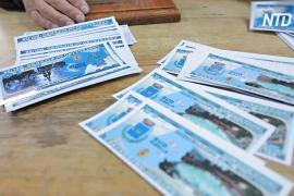 Итальянский город начал печатать собственную валюту