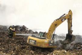 Нечем дышать: в Санто-Доминго горит огромная мусорная свалка