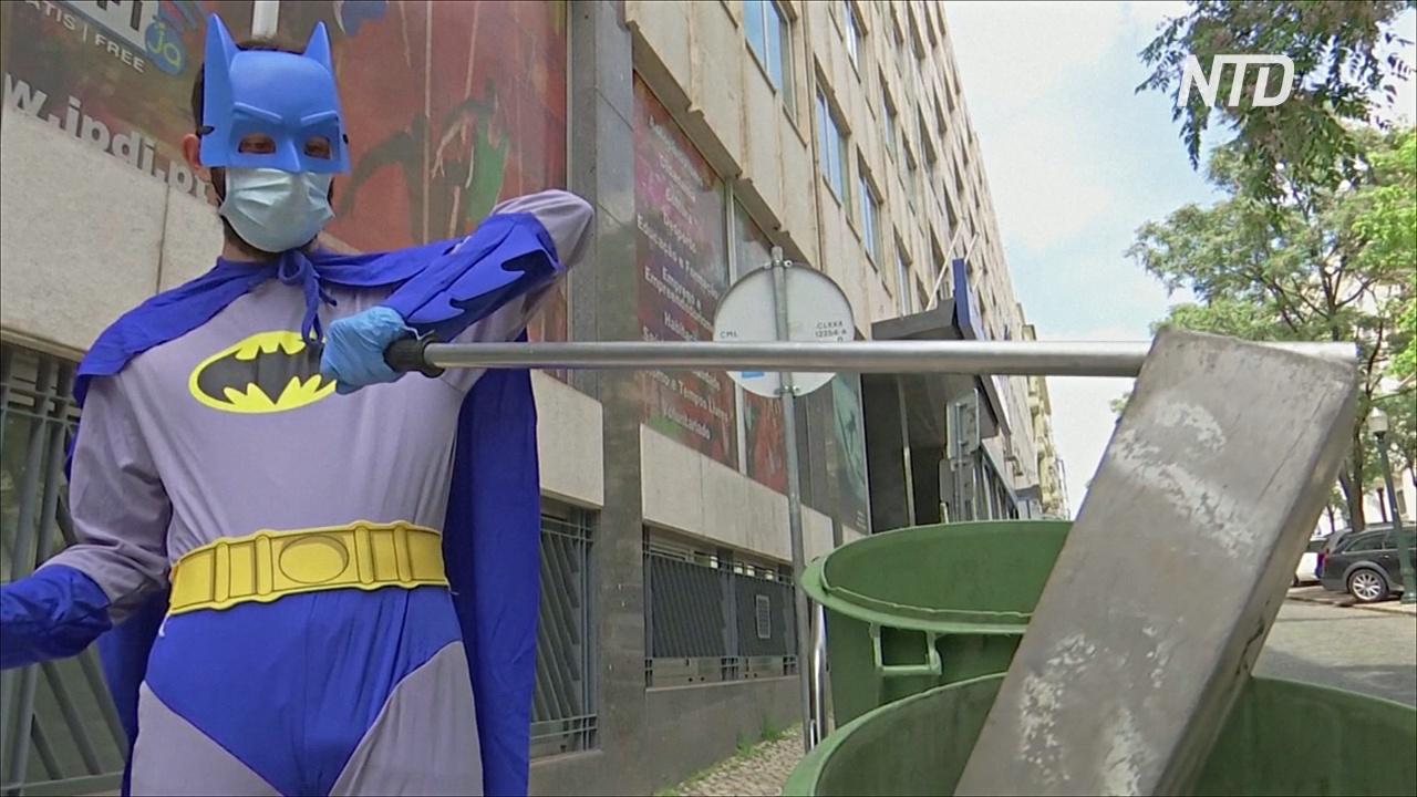 Супергерои вышли на улицы Лиссабона, чтобы помогать во время эпидемии