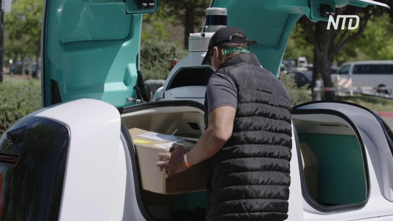 В США беспилотные авто бесплатно доставляют продукты и медикаменты