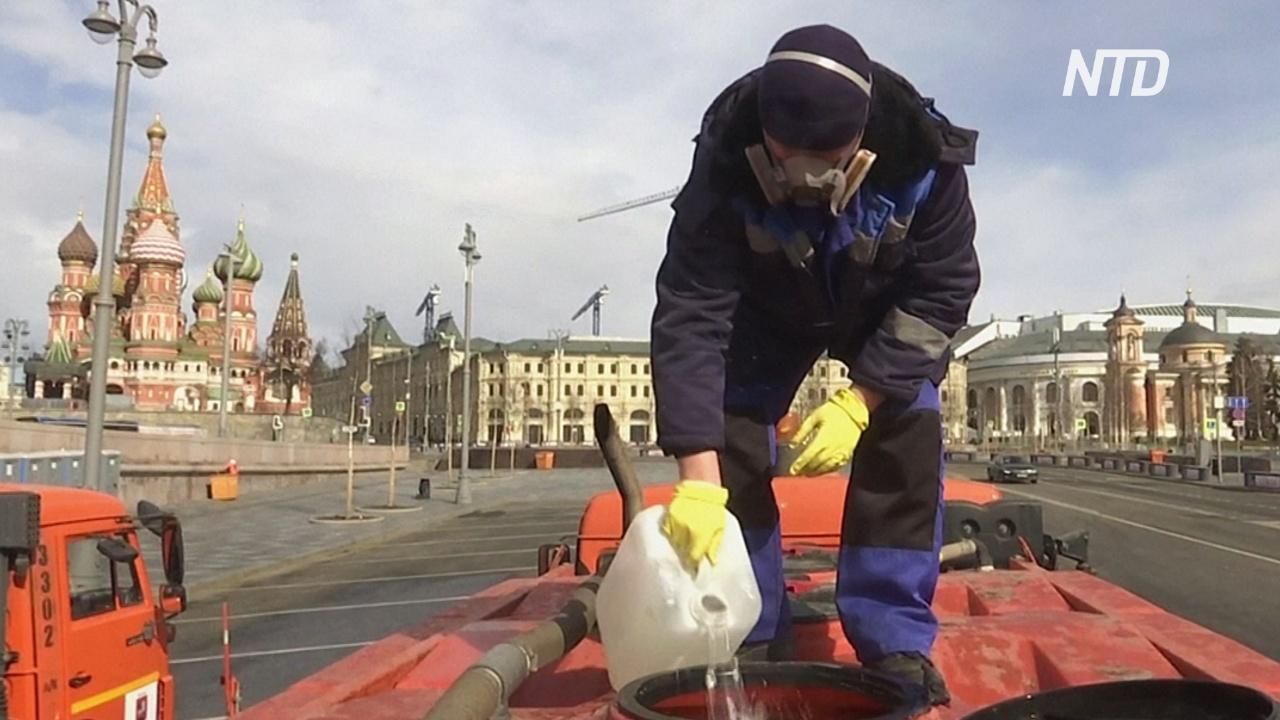 COVID-19 в России: Москву дезинфицируют, а в Питере медикам не выдают респираторы