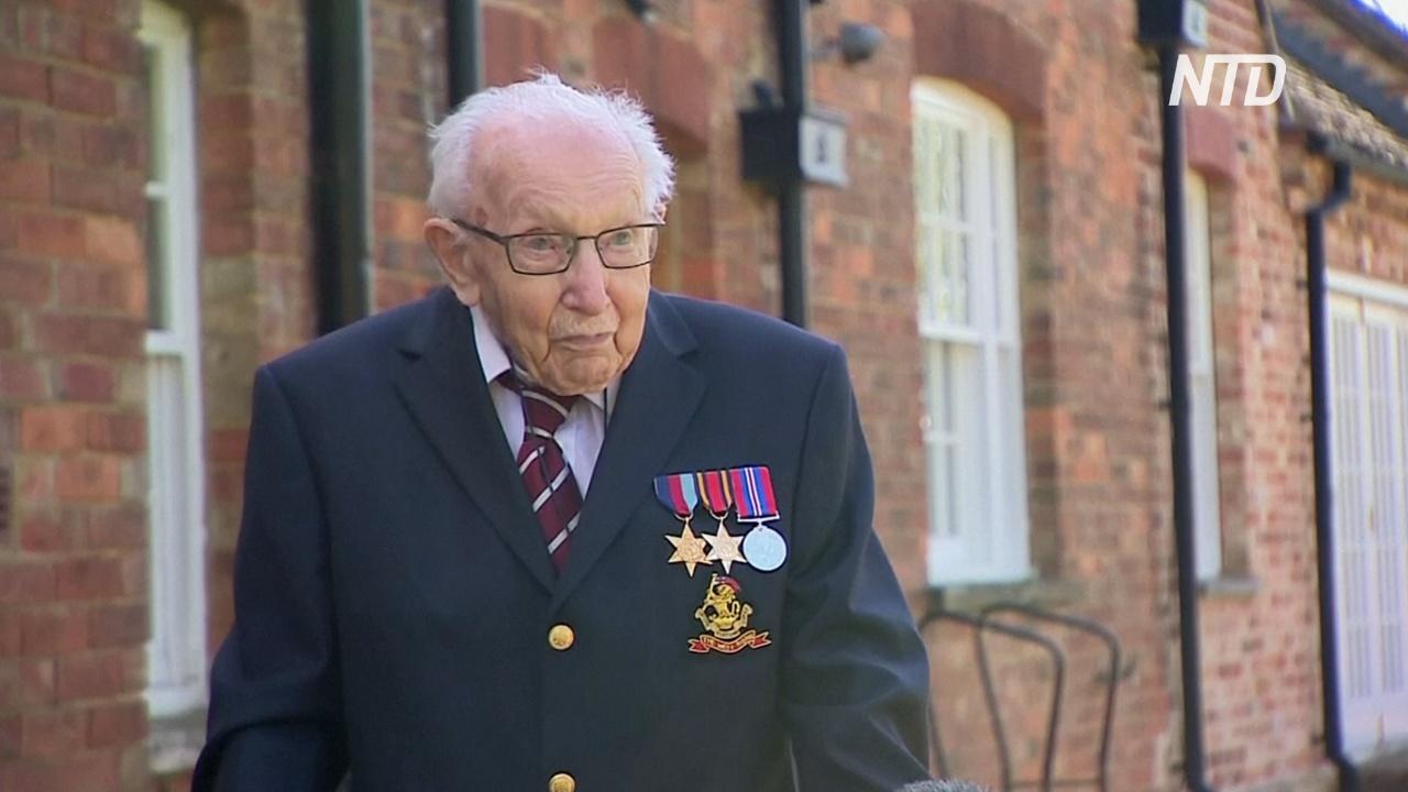 99-летний ветеран собрал более £5 млн для медиков, лечащих пациентов с COVID-19
