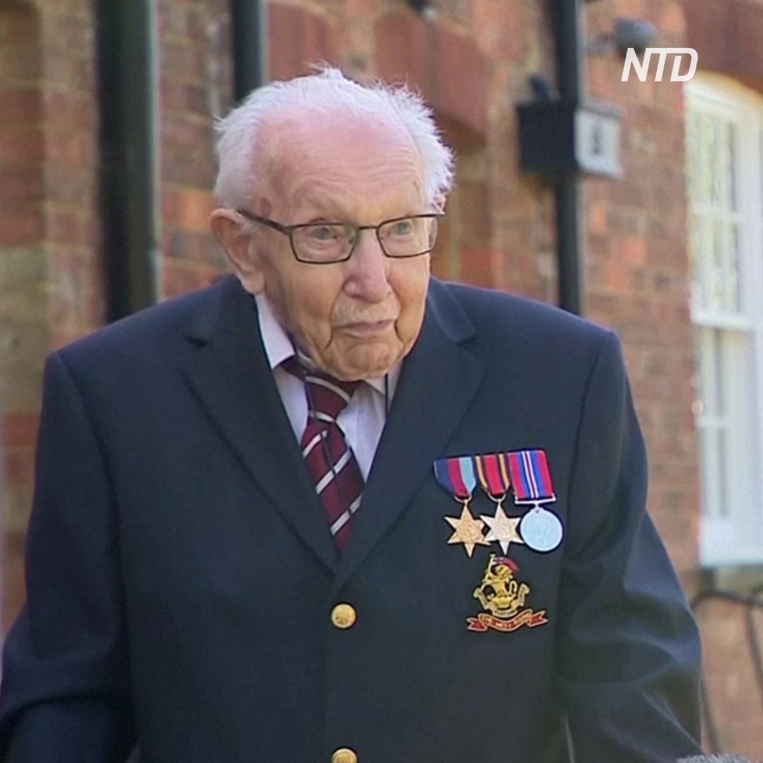 99-летний ветеран собрал для врачей более $12 млн