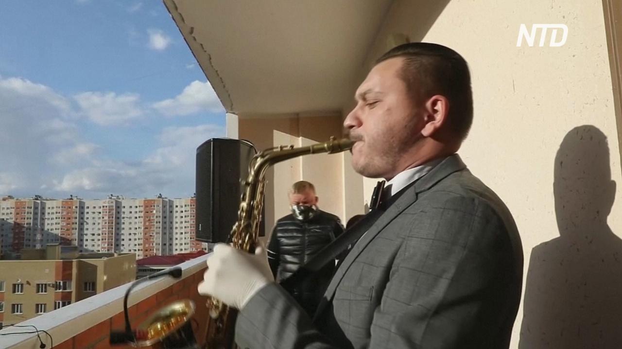 Концерт на балконе: российский саксофонист сыграл для ставропольцев