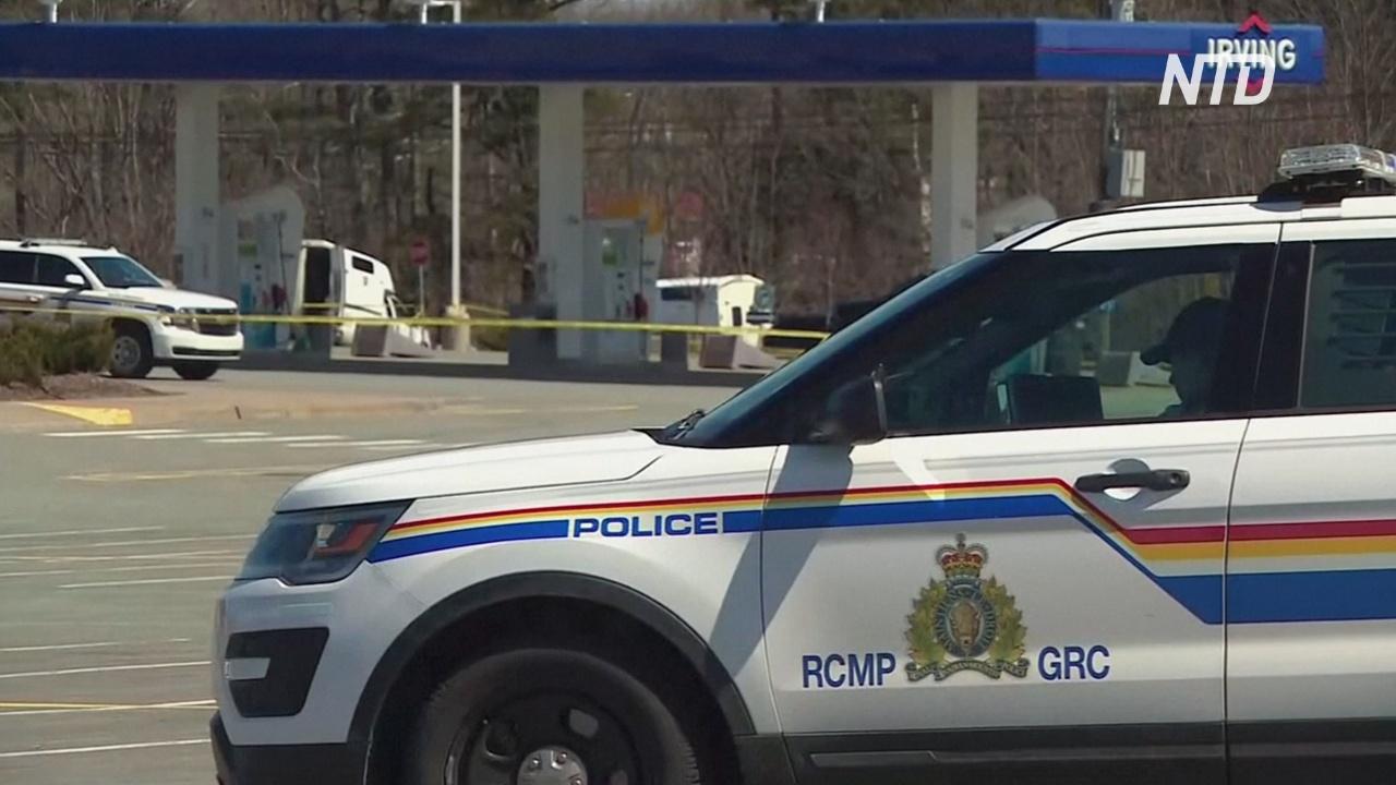 Число жертв стрелка в Канаде возросло до 16