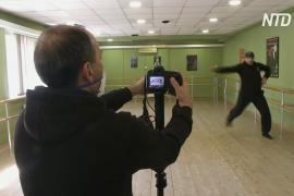 Карантин танцам не помеха: грузинский ансамбль перешёл на онлайн-уроки