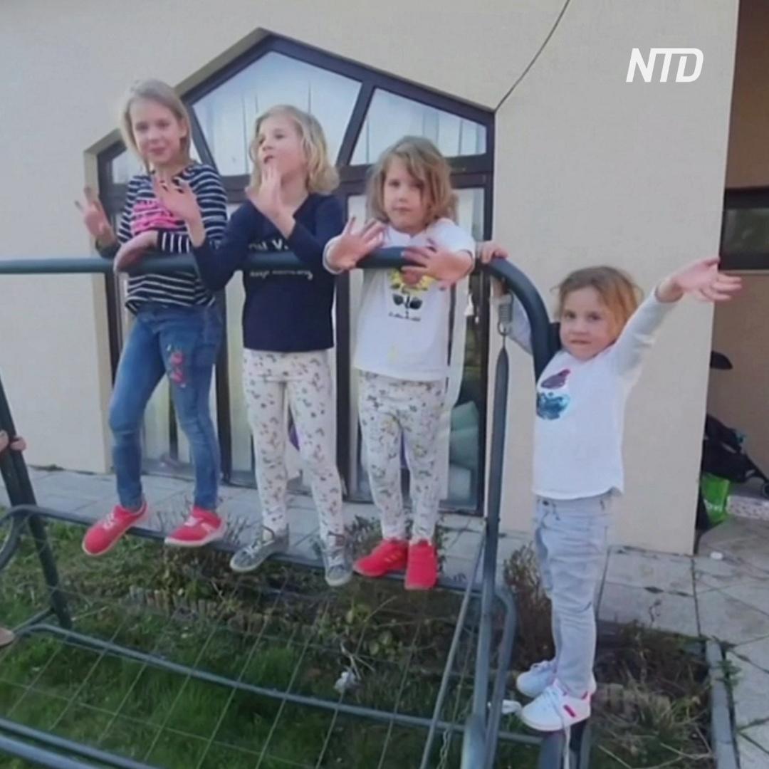 Как семья с десятью детьми проводит время на карантине