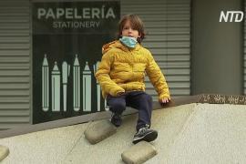 «Надо ценить маленькие радости»: испанским детям разрешили гулять