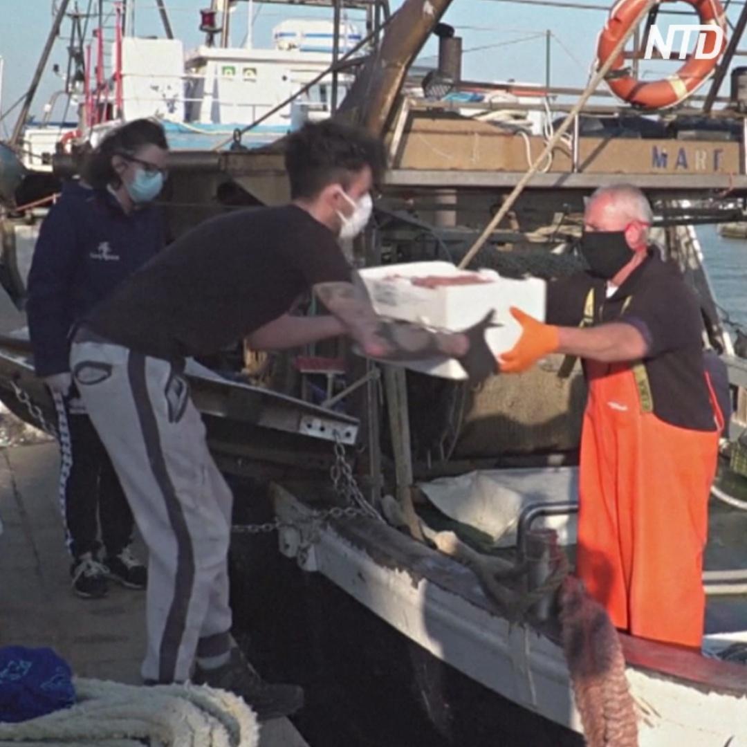 Рыбаки в Италии отдают часть улова голодающим людям