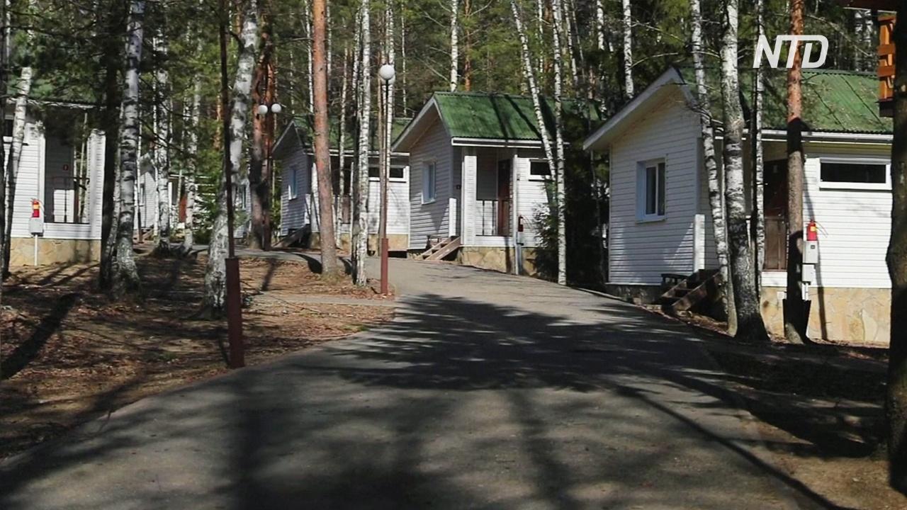 Российские отели предлагают номера и загородные домики для самоизоляции