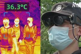 В Китае «умные» очки дистанционно измеряют температуру тела людей