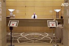 Без посыльных и швейцаров: как коронавирус изменил отели в США