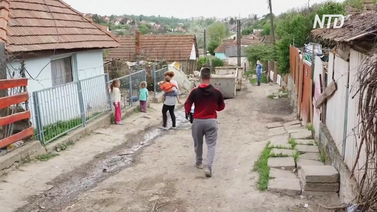 Без дохода: венгерские цыгане пытаются пережить карантин