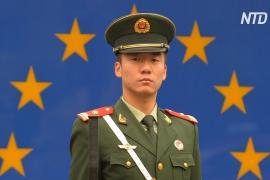 Евросоюз недоволен тем, что Пекин подверг цензуре статью европейских дипломатов