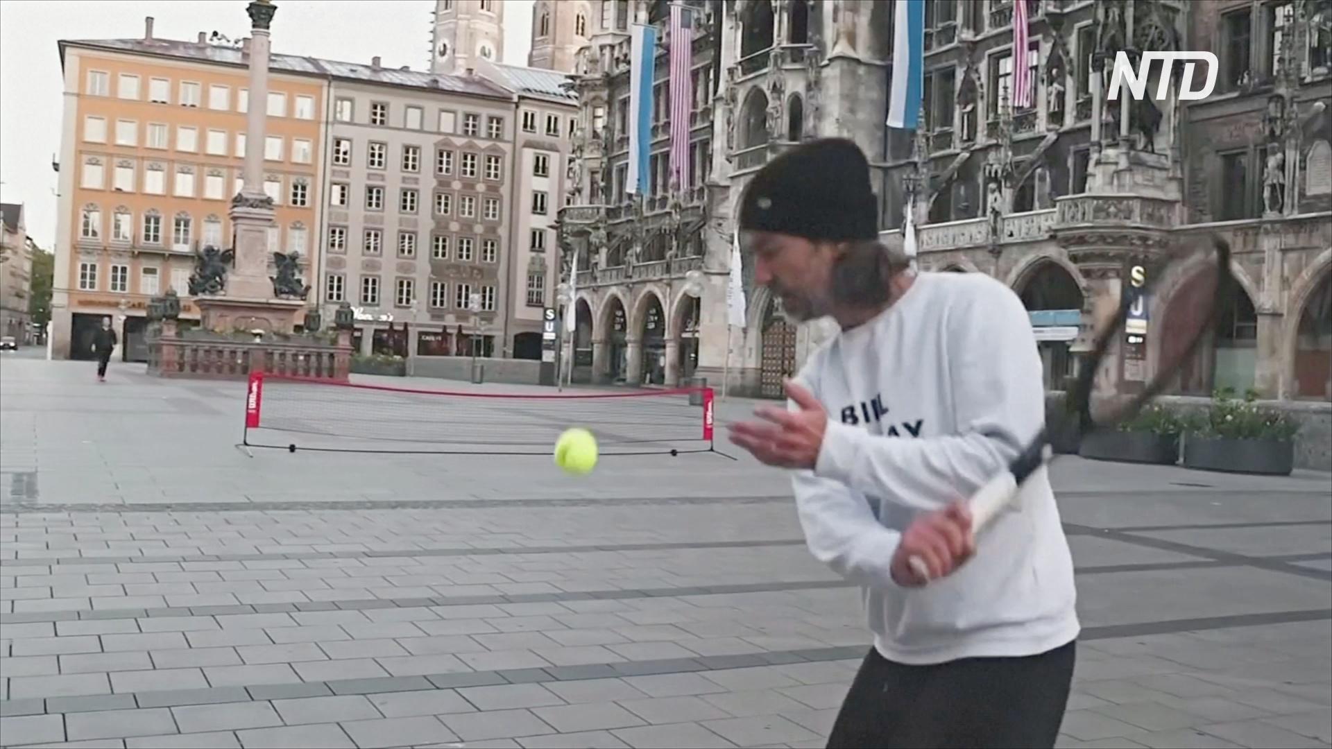 Теннис в условиях карантина: корты переместились на улицы