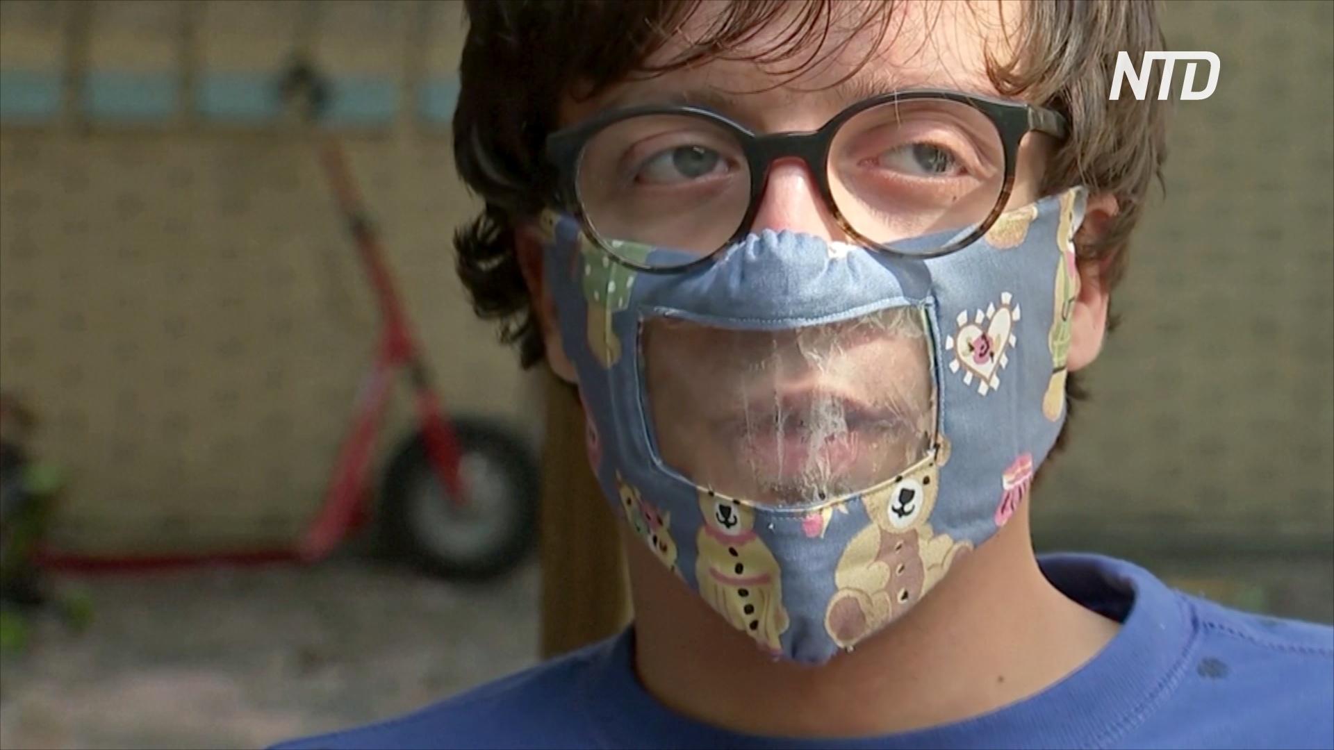 Бельгийцы с проблемами слуха призывают делать прозрачные маски для лица