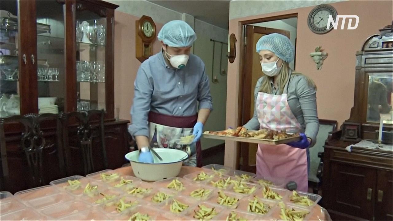 Боливийская семья готовит бесплатные обеды для полиции и врачей