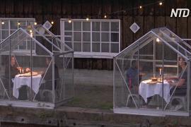 В Амстердаме придумали, как романтично поужинать в условиях пандемии