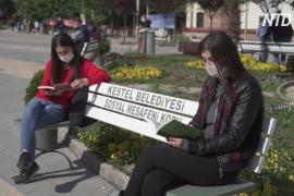 Лавочки для соцдистанцирования устанавливают в Турции