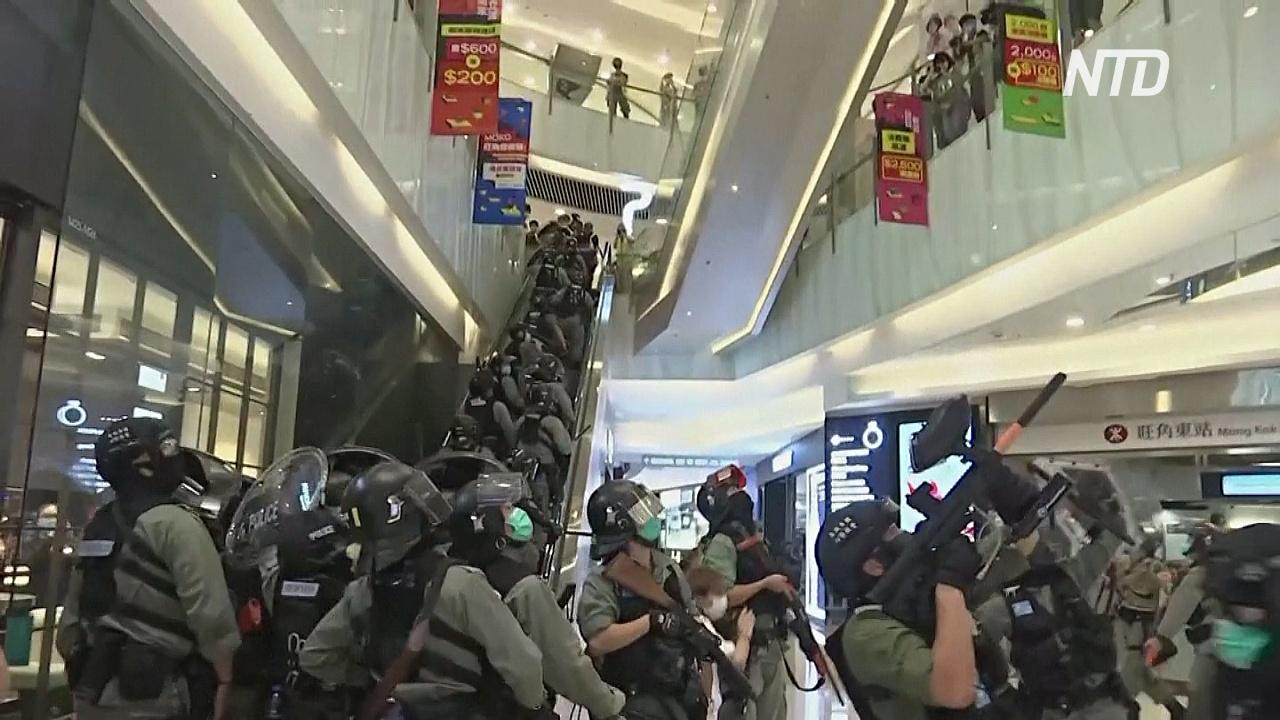 В Гонконге полиция применила насилие против протестующих