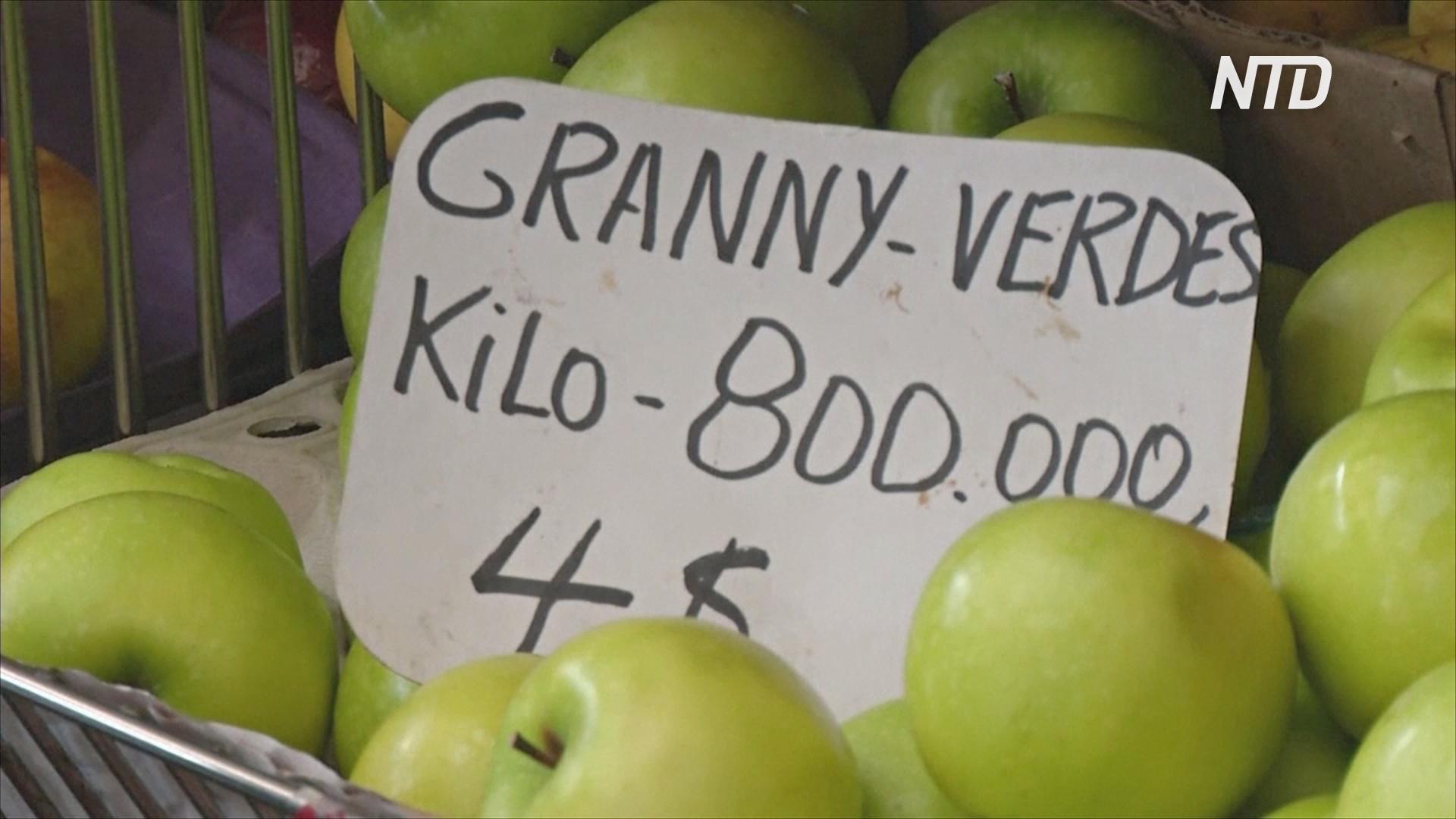 Карантин в Венесуэле привёл к резкому росту цен на базовые продукты