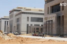 Новая столица Египта в пустыне: эпидемия не помешала строительству