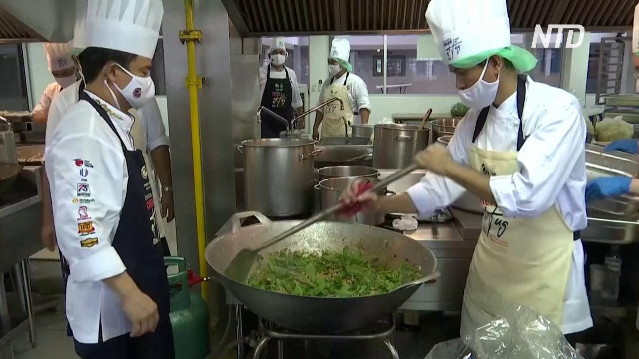 Тайские повара приготовят 40 000 бесплатных обедов для нуждающихся