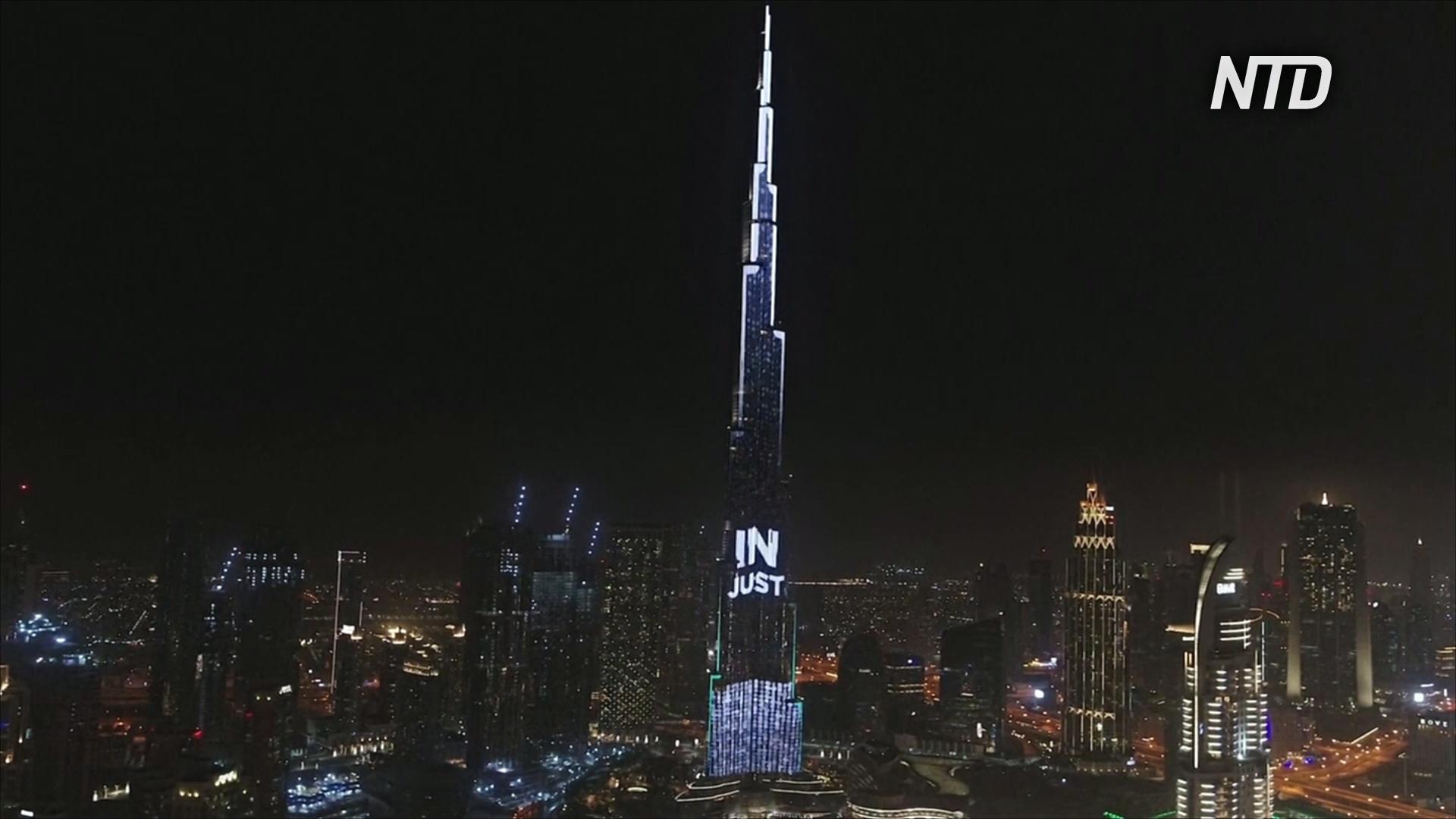 «Бурдж-Халифа» в Дубае стал самым высоким в мире ящиком для пожертвований