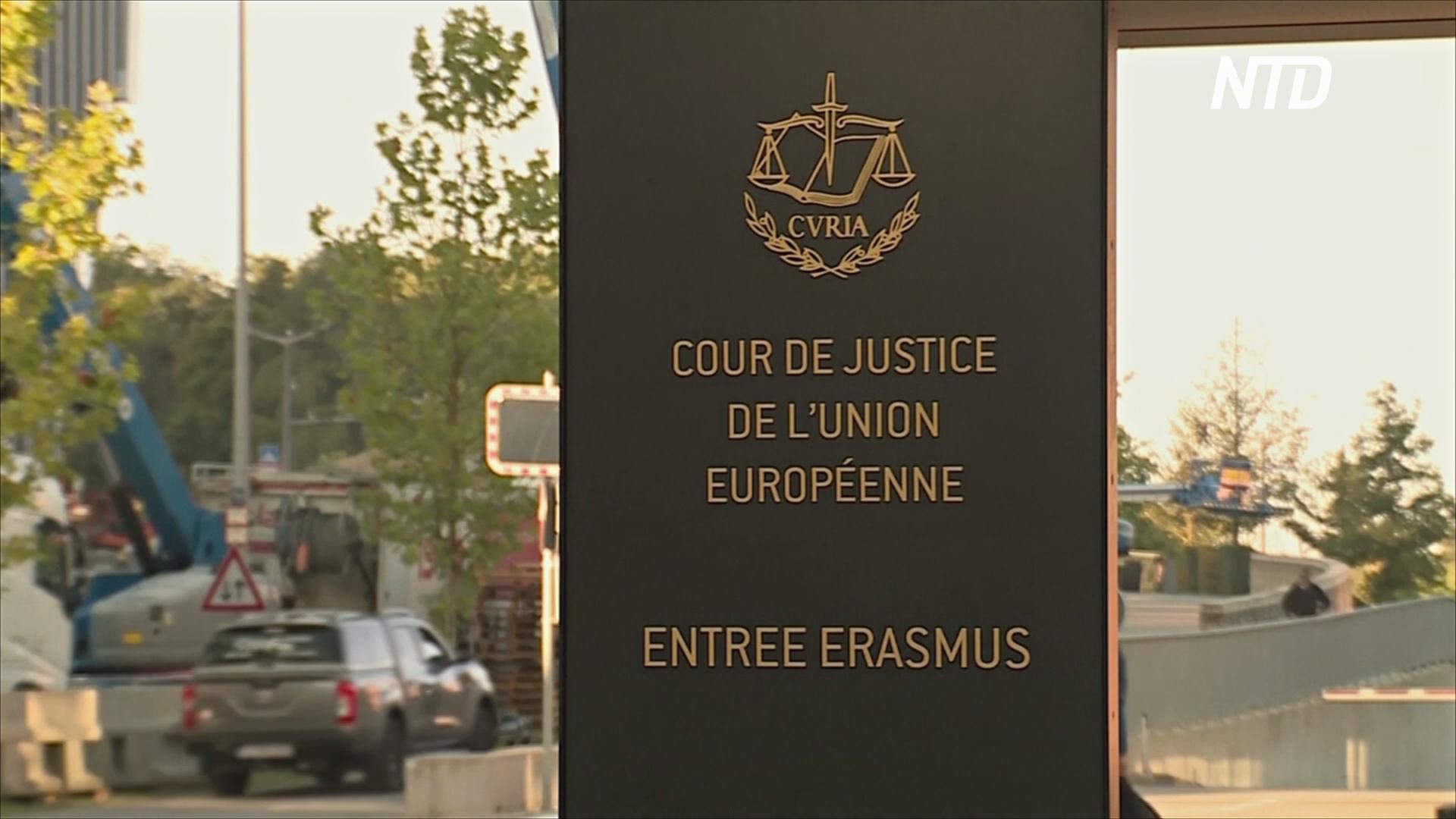 Суд ЕС освободил четырёх беженцев, застрявших на венгерско-сербской границе