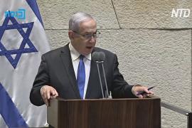 После трёх выборов в Израиле наконец появилось правительство