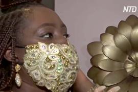 Африканские дизайнеры превращают маски в модный аксессуар