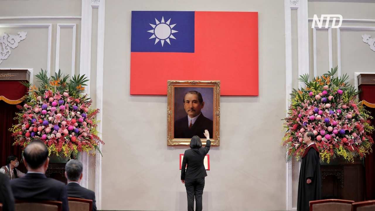 Президента Тайваня во второй раз привели к присяге