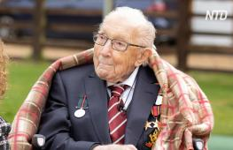 Столетнего британского капитана Тома Мура посвятят в рыцари