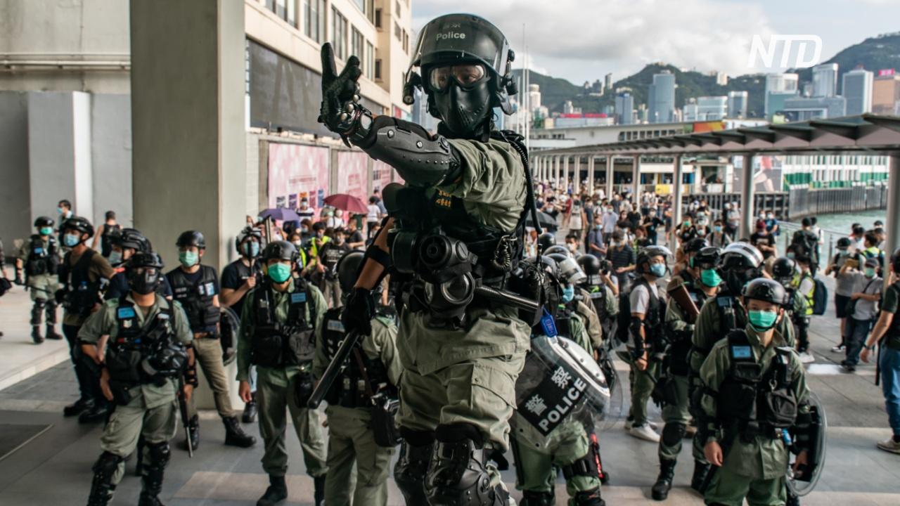 Компартия Китая хочет принять новый закон о нацбезопасности в Гонконге