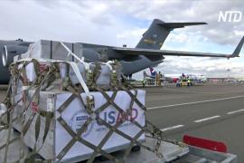 США отправили в Россию 50 аппаратов ИВЛ для больных коронавирусом