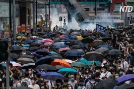 Слезоточивый газ и перцовый спрей: полиция Гонконга арестовала около 80 протестующих