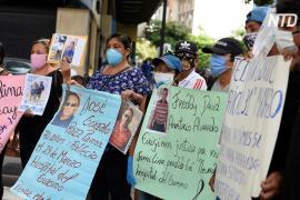 Эквадорцы требуют найти тела их родных, умерших от коронавируса