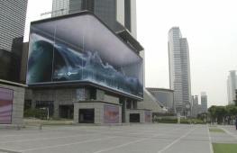 Иллюзия океана: в центре Сеула бьются виртуальные морские волны