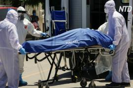 В Мексике число умерших от коронавируса превысило 9000
