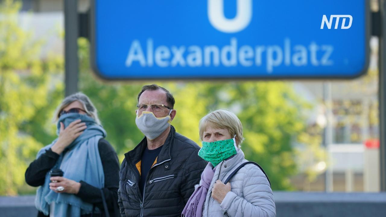 В Германии число заражённых COVID-19 резко возросло после ослабления карантина