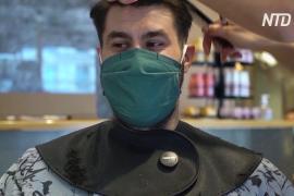 Косметика и стрижки: парижане балуют себя после долгой самоизоляции