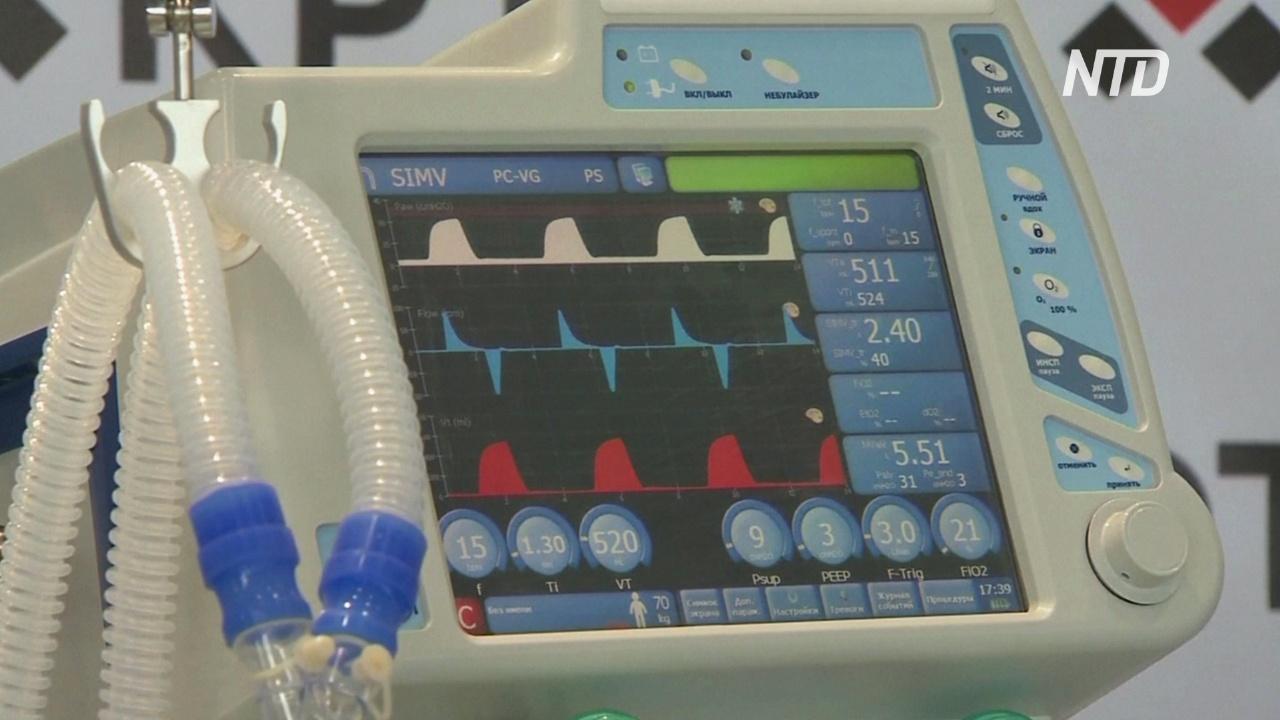 В России проверяют аппараты ИВЛ, загоревшиеся в больницах Москвы и Петербурга