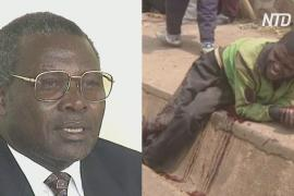 Под Парижем арестовали обвиняемого в геноциде руандийца, которого искали 26 лет