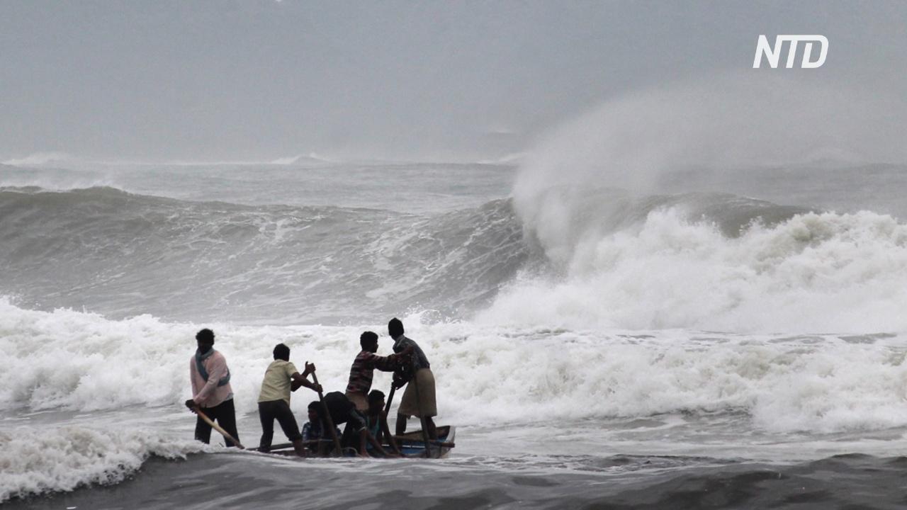 На Индию надвигается мощный циклон